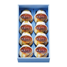 """Ginza Bunmeido, """"Ginza Purin"""" Custard Pudding with Caramel Sauce, 8 pc for Gift"""