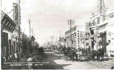 "China Manchuria "" Chengyang-taichieh as most Flourishing streer,tsitsihar '' 663"