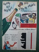 rare feuillet - Supplément au Journal de TINTIN n° 49  du 3  décembre 1958