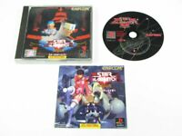 USED PS1 PS PlayStation 1 Star Gladiator