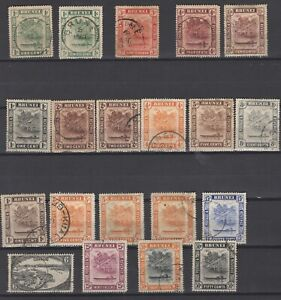 Brunei 1908 onwards lot used
