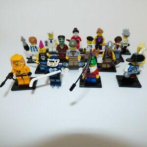 Lego Minifiguren Serie 4 - 8804 - Neu! - Aussuchen! - Versand sparen!