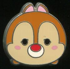 Disney Tsum Tsum Mystery Pin Pack Dale Disney Pin 108009