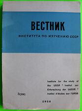 RUSSIAN Vestnik Izucheniia SSSR Munich Germany 1958