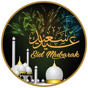 Eid Mubarak & Ramadan Stickers Labels Thanks Bag GLOSS MATT lot of 24 & 35