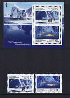 AAT 1990 Australian Antarctic Territory: USSR/Australia Joint Issue + Mini Sheet