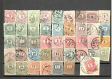 [G5159] Hungary 1874-1900 classic lot collection