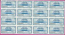 PLANCHE VIERGE 16 TICKETS DE RATIONNEMENT FUEL 1956 -ETAT PARFAIT