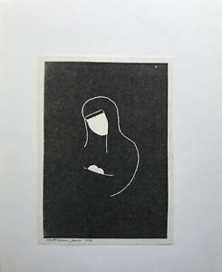 Mary With Jesus Child IN Arms Mother With Child Religious Scene 1978 Modern Type