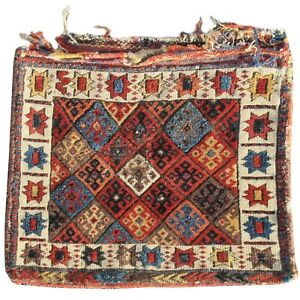 Beautiful Antique Jaf Kurd Saddle Bag Glowing Colors - Late 19th Century