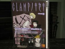 Clamp No Kiseki Vol. 11 Book & Chess Pieces Set (Knight, Pawn, Bishop) - New!