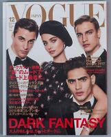 VOGUE JAPAN 2017 DARK FANTASY Charlize Theron, Taylor Hill, MICHEL COMTE