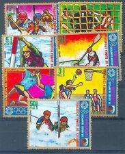 OLYMPIC SAPPORO 72 Guinea Ecuatorial Complete Set MNH VF