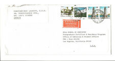 1993 Greece express cover to Los Angeles CA  buildings   lighthouse