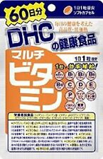 New DHC supplements  multivitamin (60 days)  grain Free Shipping From Japan F/S