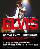 Viva Elvis ELVIS PRESLEY Photo book picture Ed Bonja Japan