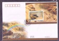 China 2002-21M Hukou Waterfall of Yellow River MS on FDC B 黄河壶口瀑布  fdc B