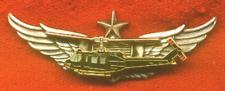 UH-1 Huey #1 Senior Army Aviator Wings