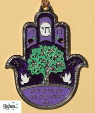 Hamsa Hand Tree of Life Wall Hanging Jewish Bible Hebrew Blessing Kabbalah Charm
