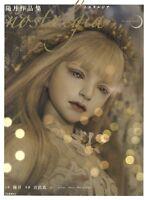 'NEW' Hizuki DOLL Art Collection Book Photo by Ryo Yoshida | Japan BJD