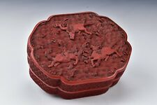 Rare Chinese Carved Cinnabar Lacquer Covered Box with Horses 18th Century