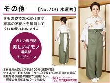 2610198: JAPANESE KIMONO / NEW! MIZUYA HAKAMA (OVER PANTS) / AZUMA SUGATA