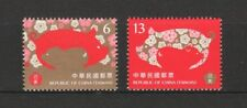 REP. OF CHINA TAIWAN 2018 ZODIAC LUNAR NEW YEAR OF PIG BOAR 2019 2 STAMPS MINT
