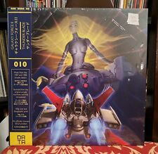 Galaxy Force II & Thunder Blade Soundtrack, Vinyl LP, Clear / Yellow Limited Ed.