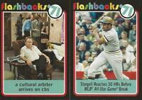 2020 Topps Heritage Baseball and News Flashbacks Complete Your Set - U Pick