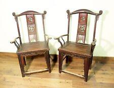 Antique Chinese High Back Chairs (Pair) (5742), Circa 1800-1849