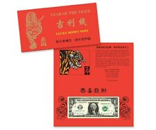 lucky money year of the tiger $1 s/n 88882886 new/unc