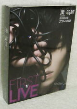 Jam Hsiao First Live Special Edition Taiwan Ltd 2-CD+DVD (digipak)