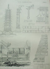 ANTIQUE PRINT C1880'S CIVIL ARCHITECTURE ENGRAVING THE PORCELAIN TOWER OF NANKIN