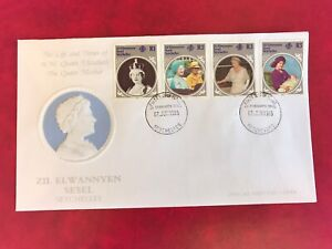 SEYCHELLES ZES 1985 FDC QUEEN MOTHER 85TH BIRTHDAY PRINCE HARRY PRINCESS ANNE