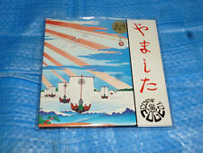 Stomu Yamash'ta & Come To The Edge Floating Mini LP Paper Sleeve JAPAN CoverOnly