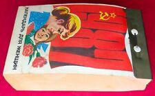 Russia Soviet Tear-Off Calendar for Women on 1987. UNUSED