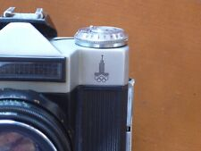» TESTED Zenit E Camera  MOSCOW Olympic 1980