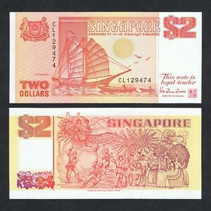 1990 SINGAPORE 2 DOLLARS P-27 aUNC ABOUT UNC> > > > >TONGKANG JUNK CHINGAY TDLR