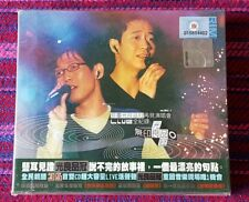 Michael & Victor ( 無印良品 ) ~ Live In Concert ( Malaysia Press ) Cd