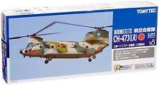 Tomytec HC10 JASDF CH-47J(LR) Helicopter Airborne Unit Iruma 1/144 scale kit