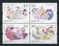 Macau Macao 2018 MNH Chinese Literature Tang Xianzu Playwright 4v Block Stamps