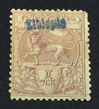 MOMEN: ETHIOPIA #12 1901 MINT OG H $33 LOT #8895