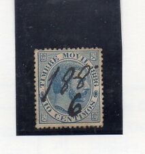 España Valor Fiscal Postal del año 1886 (CG-71)