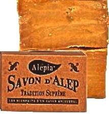 LOT DE 3 SAVONS D'ALEP ANCESTRAL A L'HUILE D'OLIVE ET BAIE DE LAURIER 3x190g