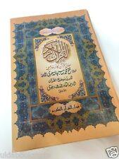 IL CORANO Traduzione IN Urdu - Large Lettere Urdu Traduzione A4 Formato
