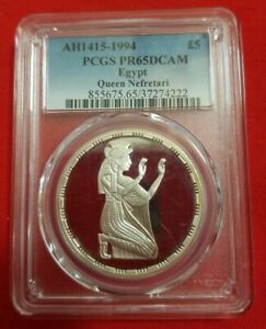 EGYPT, 5 POUNDS 1994 proof silver 999 coin QUEEN NEFRETARI ngc pf 69 TOP POP