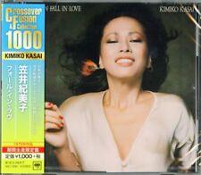 KIMIKO KASAI WITH CEDAR WALTON TRIO-WE CAN FALL IN LOVE-JAPAN CD Ltd/Ed B63