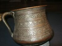 19th Century Indo-Persian bronze water vessel with bands of engraved decoration