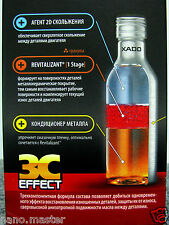 XADO 1 STAGE  ATOMIC METAL CONDITIONER for ALL Engine MAXIMUM 225ml.