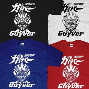 New Japan Retro Old  Anime Manga Bio Booster Armor Guyver Movie Figure T-shirt